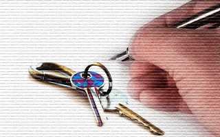 Оформление покупки квартиры: необходимые документы