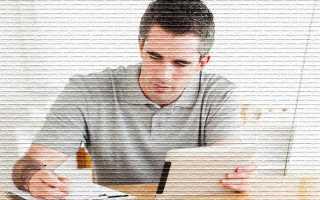 Как написать заявление в управляющую компанию