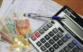 Правила начисления пеней за просрочку коммунальных платежей