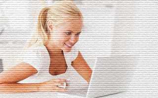 Как узнать свою управляющую компанию по адресу дома