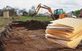 Что такое исходно-разрешительная документация на строительство. Что входит в ее состав
