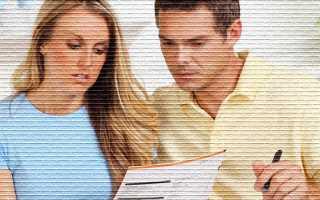 Кому положены льготы по налогу на имущество физических лиц