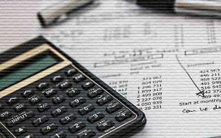 Какой налог с продажи квартиры необходимо оплатить в 2020 году