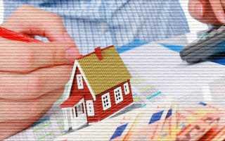 Налог при сдаче квартиры в аренду — как и сколько платить