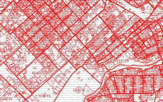 Как найти земельный участок по кадастровому номеру