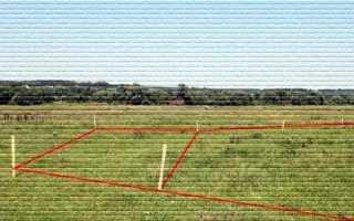 Как восстановить границы земельного участка