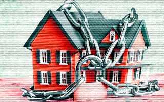 Что такое арест квартиры и основания для наложения ареста
