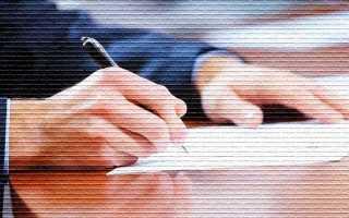 Что такое существенные условия трудового договора и можно ли их изменять