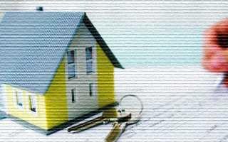 Как оформить дом, построенный на своей земле, в собственность