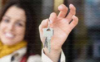 Какие виды собственности на квартиру существуют и чем они отличаются друг от друга