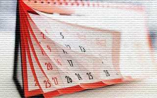 Что важно понимать, когда отпуск выпадает на праздничные дни?