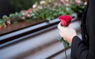 Права бывшей жены или мужа на наследство