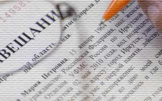 Как унаследовать неприватизированную квартиру по закону и по завещанию