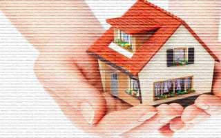 Как можно бесплатно получить квартиру от государства
