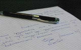 Как правильно оформить заявление на отпуск с последующим увольнением