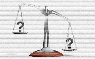 Может ли кадастровая стоимость быть выше рыночной и почему