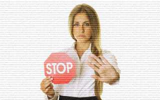Приостановление государственной регистрации прав на недвижимое имущество: основания и сроки