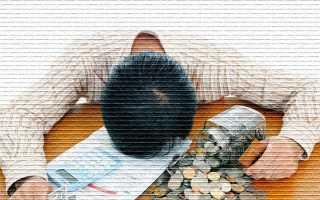 Договор о материальной ответственности работника. Какой бывает материальная ответственность