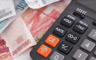 Расчет налога на прибыль для организаций