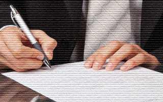 Как составить и заключить трудовой договор ИП с сотрудником