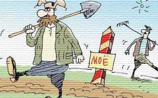 Спор между соседями о границах земельного участка