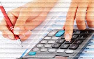 За что дают социальный налоговый вычет по НДФЛ