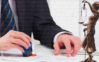 Что такое завещательный отказ: определение и порядок оформления