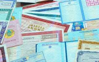 Наследование акций по закону: порядок наследования ценных бумаг