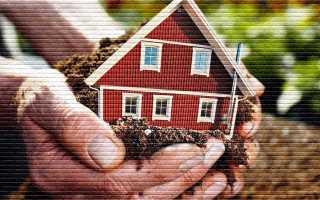 Оформление наследства на дом и землю