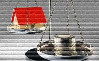 Налог при вступлении в наследство по закону и по завещанию