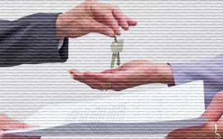 Как проходит аренда квартиры с последующим выкупом