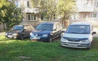 Какой штраф положен за парковку на газоне
