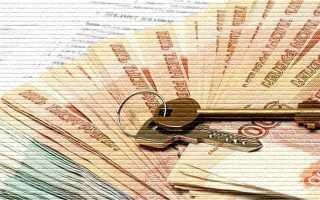Сколько стоит оформить дарственную на квартиру или дом