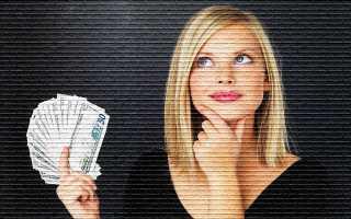 Какая полагается компенсация за неиспользованный отпуск при увольнении и как ее рассчитать