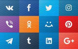 Передаются ли по наследству аккаунты в социальных сетях