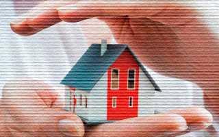 Страхование квартиры при покупке: виды и правила