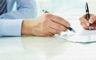 Договор дарения – существенные условия