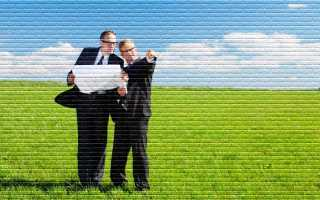 Как правильно оформить договор аренды земельного участка