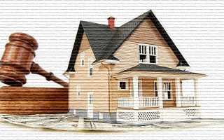 Оформление наследства на квартиру после смерти: пошаговая инструкция