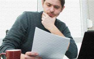 Обжалование действий нотариуса — куда и кому жаловаться