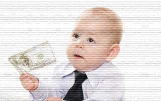Получение стандартного налогового вычета