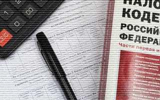 Налоги физических лиц, уплачиваемые в России. Какие произошли изменения.
