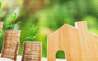 Как получить налоговый вычет за покупку жилья