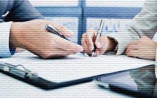 Завещательное распоряжение на банковские вклады