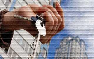 Заключение договора социального найма жилого помещения