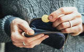 Минимальная зарплата в России. Могут ли платить меньше МРОТ