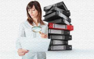Порядок раскрытия информации управляющими компаниями