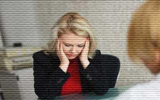 Виды и порядок применения дисциплинарных взысканий к работнику