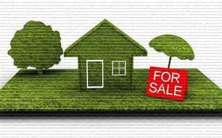 Как составить договор купли-продажи земельного участка