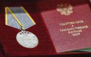 Как происходит наследование наград